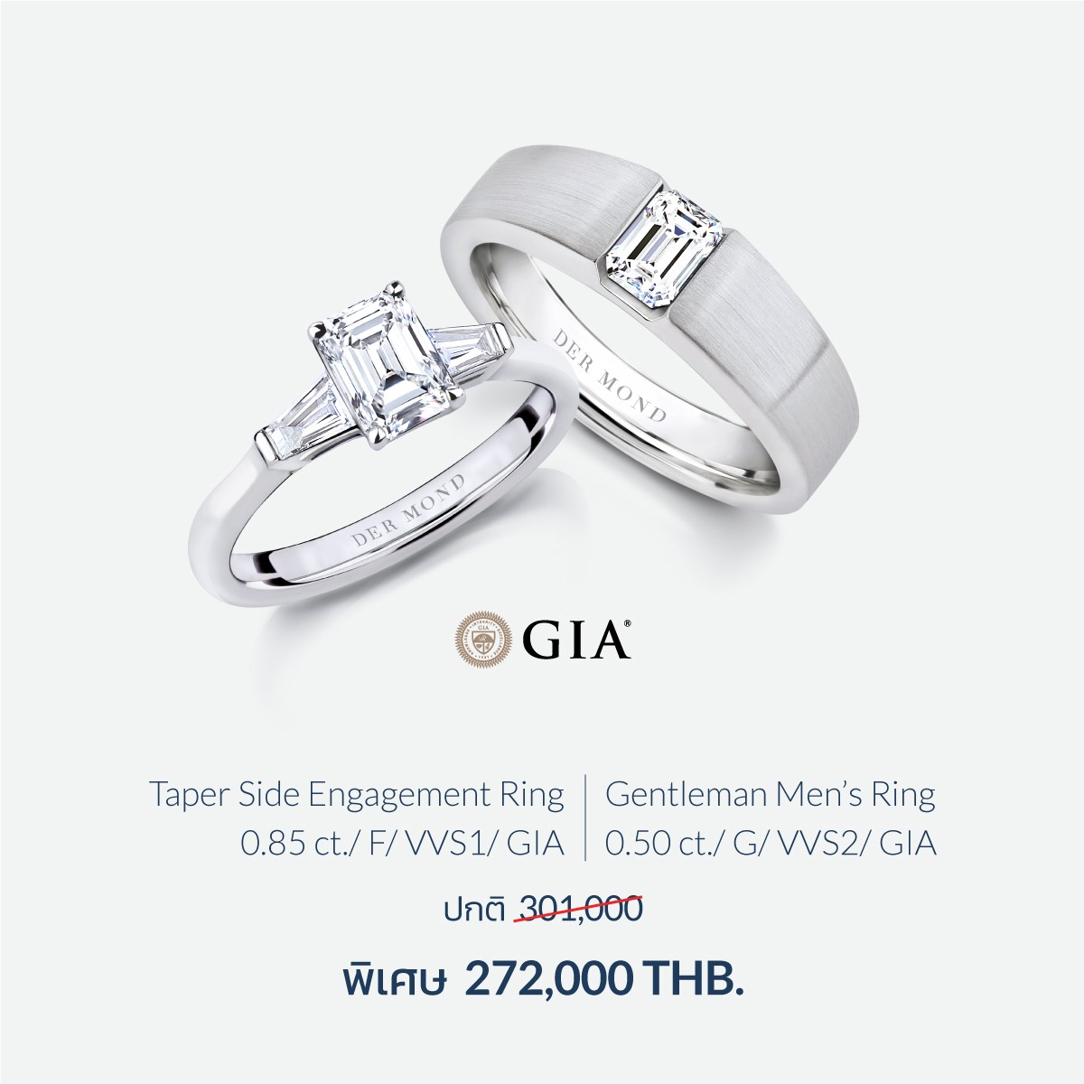 BridalRing_web-3